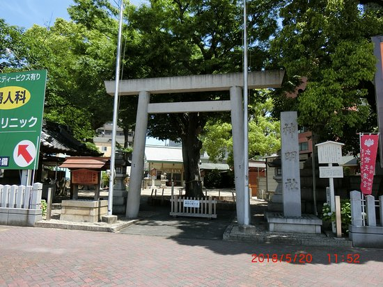 Shinmeisha Shrine
