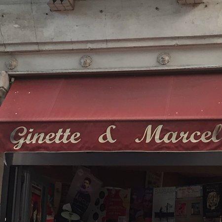 L'epicerie de Ginette et Marcel照片