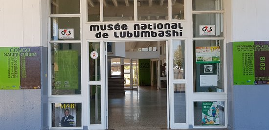 """Entrée du musée national de Lubumbashi à l'intérieur duquel se trouve la galerie d'art """"Dialogue"""
