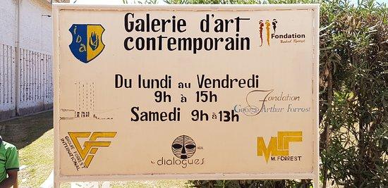 Galerie d'Art Contemporain du Musee D'Art de Lubumbashi: L'entrée de la galerie...