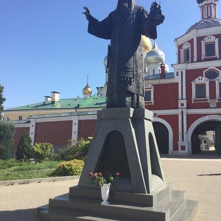 Monument to Svetitel Aleksiy Metropolit Moskovskiy i Vseya Rus