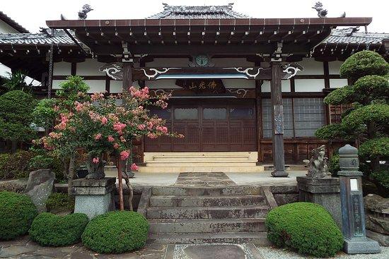 Manazuru-machi, Japan: ご本堂。