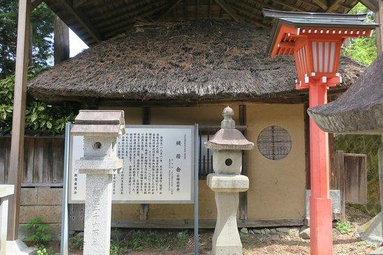 Ninohe, Ιαπωνία: 20180507095449_large.jpg