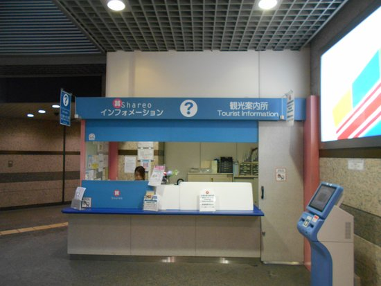 Hiroshima Tourist Information Center, Shareo