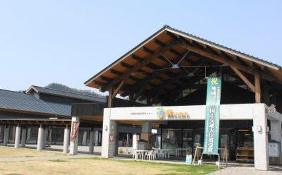 Owani-machi Resmi