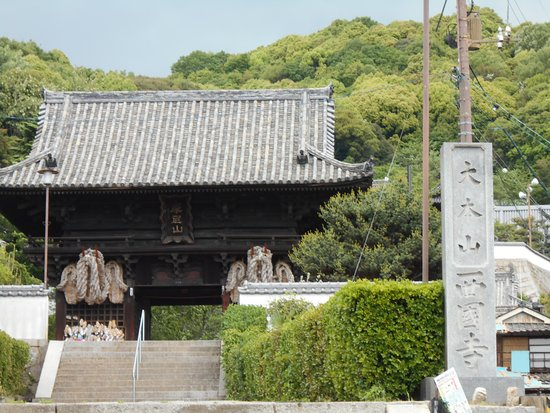 Saikokuji Temple ภาพถ่าย