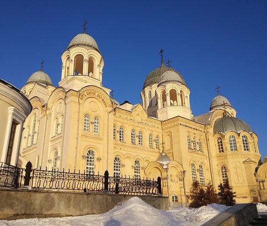 St. Nicholas Monastery