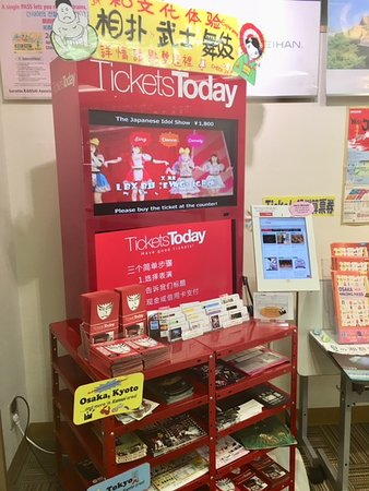 関西ツーリストインフォメーションセンター大丸心斎橋, Tickets Today