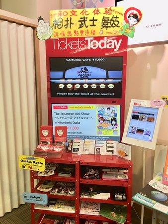関西ツーリストインフォメーションセンター大丸心斎橋, Entertainment tickets.