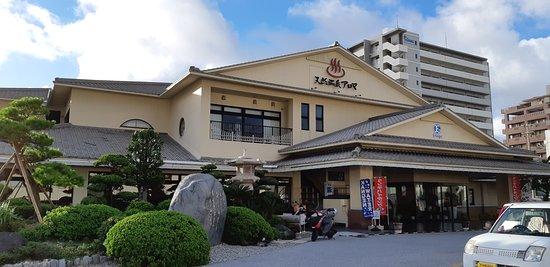 Ginowan, Nhật Bản: 天然溫泉外有免費停車