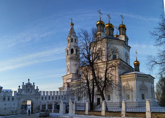 Verkhoturskiy Kremlin