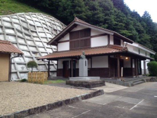 Masuda Photo
