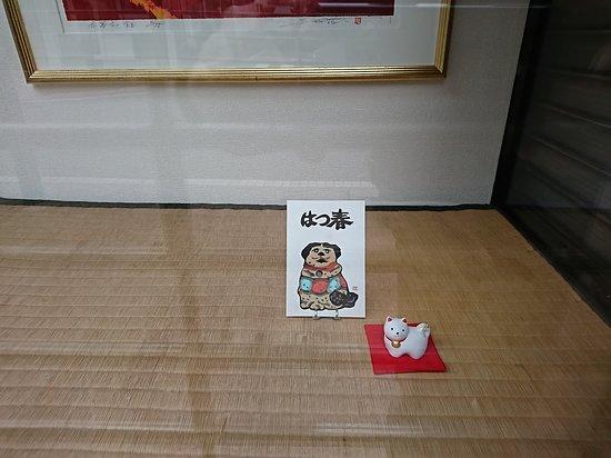 S. Watanabe Color Print Co.: 猫の置物