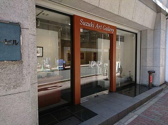 Suzuki Art Gallery