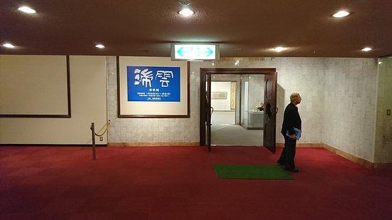 Tokyo Ginza Gallery Art Museum