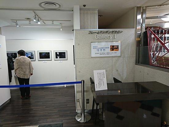 Frame Man Ginza Salon & Showroom