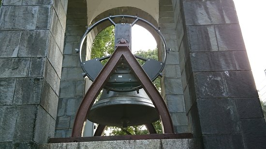 Replica of the Liberty Bell: 日比谷公園内の三笠山そばにあります