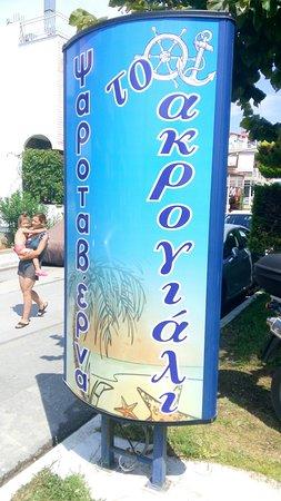 Flogita, Grécia: TA_IMG_20180802_151459_large.jpg