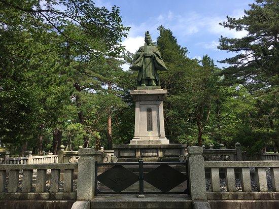 Satake Yoshitaka Statue