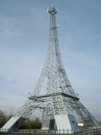 Parizh ภาพถ่าย