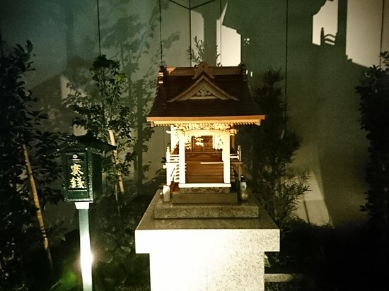 Kakugoinari Shrine