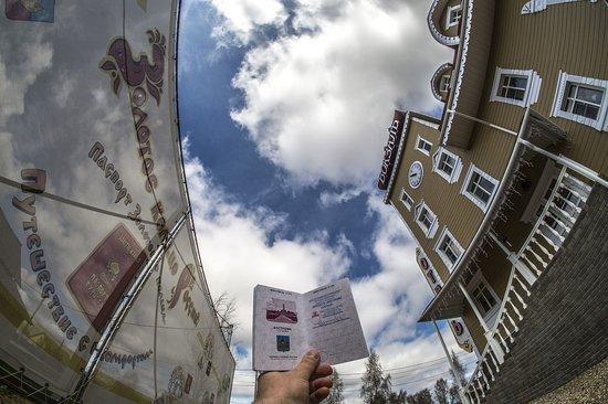 Pasportny Stol Zolotogo Koltsa