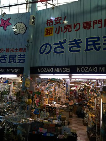 Nozaki Folk Art