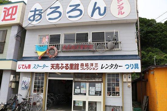 Haboro-cho, Japan: お店の外観
