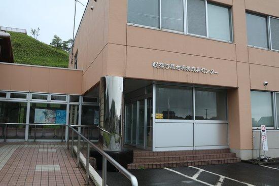 幌延町郷土資料館