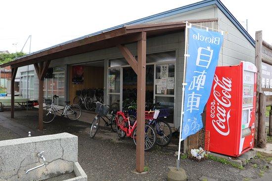 Bicycle Rental Umehara