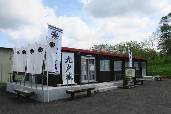 Ninohe, ญี่ปุ่น: 20180507091511_large.jpg