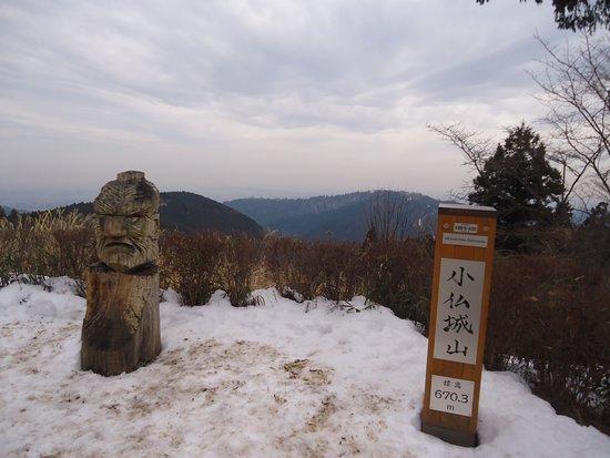 Kobotoke Shiroyama Resmi