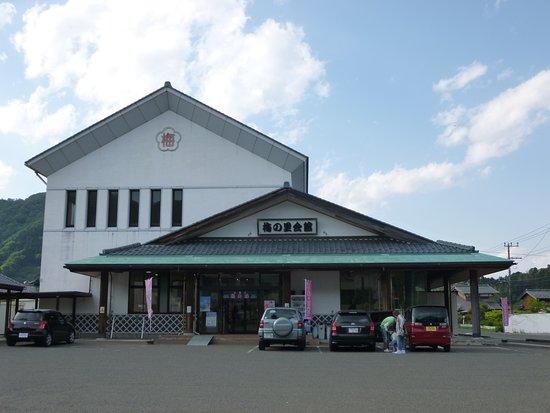 梅の里会館