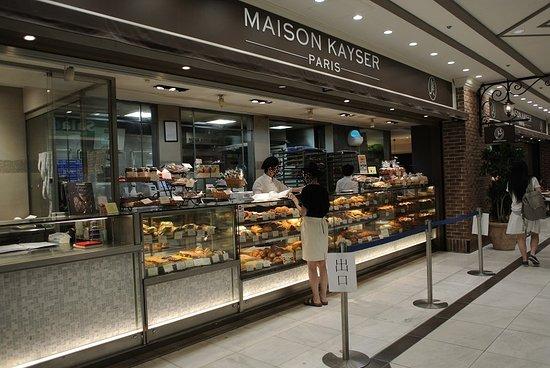 Maison Kayser: メゾンカイザー池袋店