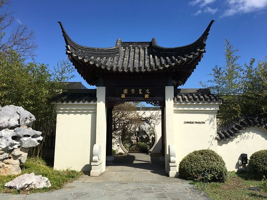 Entrance To Chinese Pavilion Picture Of U S National Arboretum