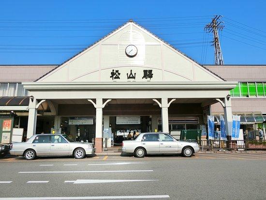 Matsuyama Station