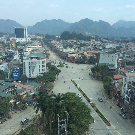 Tuyên Quang, Việt Nam: photo1.jpg