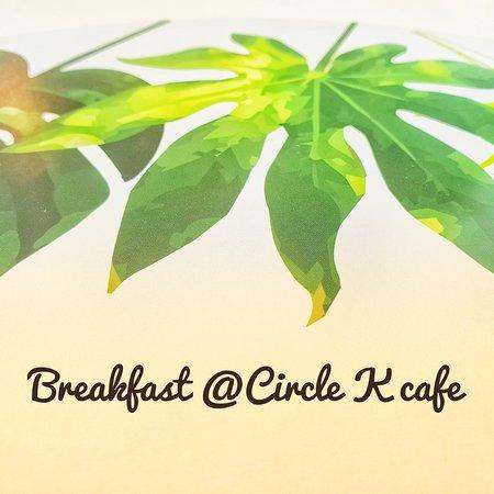 Circle Cafe: photo1.jpg