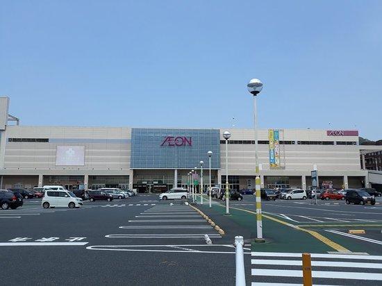 Aeon Mall Nogata