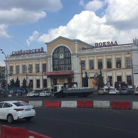 Savyolovskiy Railway Station