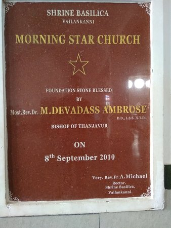 Morning Star Church for Our Lady of Vailankanni: IMG_20180803_095932_large.jpg