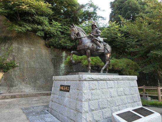 Kato Yoshiakiko Kiba Statue