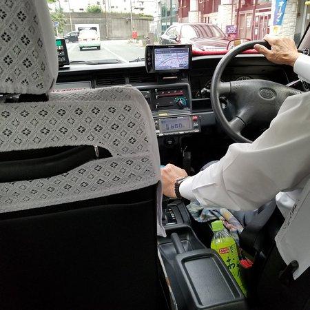 Asahi Taxi Company