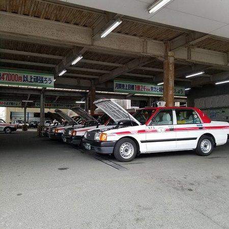 旭タクシー本社
