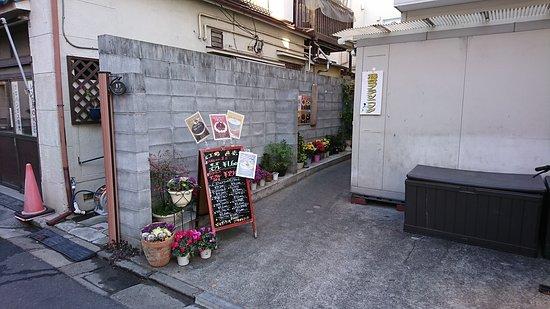 Koto, Japan: お店の入り口