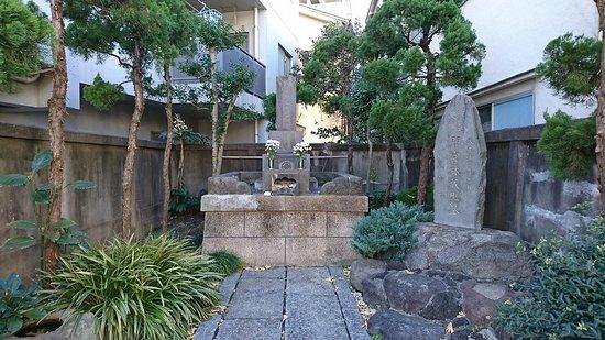 Rinzo Mamiya Tomb