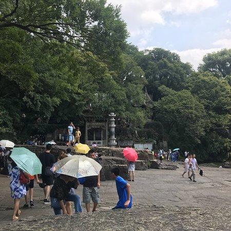 Cloud Rock Leaning Pagoda (Yunyan Ta) 이미지