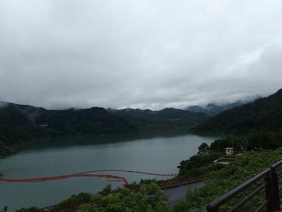 Gassan Lake