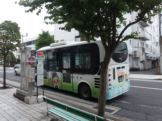 Beni Chan Bus