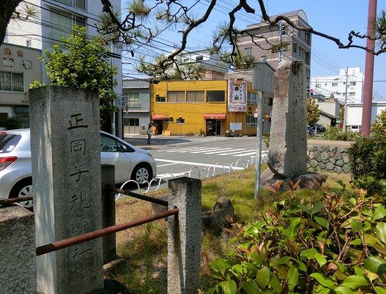 Masaokashiki Kyuteiato